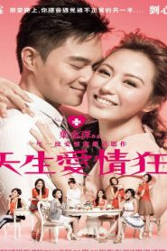 Natural Born Lovers Asian Drama Movie Watch Online