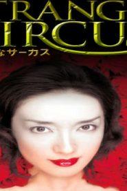 Strange Circus Asian Drama Movie Watch Online