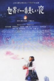 The Most Beautiful Night In The World Asian Drama Movie Watch Online