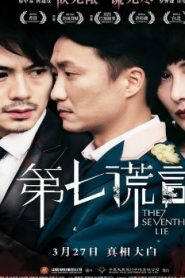 The Seventh Lie Asian Drama Movie Watch Online