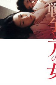 The War and a Woman Asian Drama Movie Watch Online