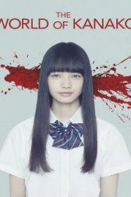The World of Kanako Asian Drama Movie Watch Online