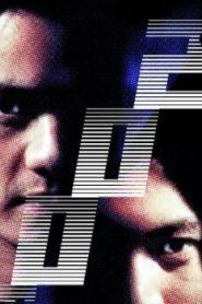 2002 Asian Drama Movie Watch Online