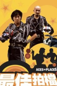 Aces Go Places II Asian Drama Movie Watch Online