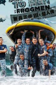 Ah Boys to Men 3: Frogmen Asian Drama Movie Watch Online