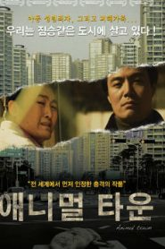 Animal Town Asian Drama Movie Watch Online