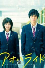 Blue Spring Ride Asian Drama Movie Watch Online