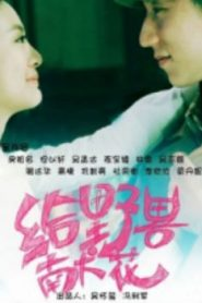 Chrysanthemum to the beast Asian Drama Movie Watch Online