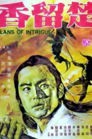 Clans of Intrigue Asian Drama Movie Watch Online