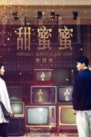 Comrades: Almost a Love Story Asian Drama Movie Watch Online