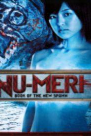 Cursed Songs 2: Nu-Meri Asian Drama Movie Watch Online
