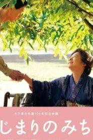 Dawn of a Filmmaker: The Keisuke Kinoshita Story Asian Drama Movie Watch Online