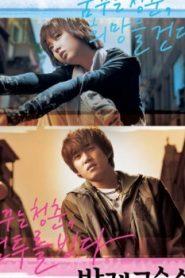 Flying Boys Asian Drama Movie Watch Online