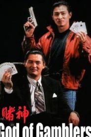 God of Gamblers Asian Drama Movie Watch Online