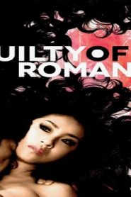 Guilty of Romance Asian Drama Movie Watch Online