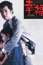 Lonely Heart Asian Drama Movie Watch Online