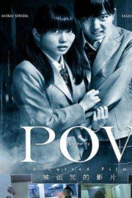 P.O.V. A Cursed Film Asian Drama Movie Watch Online