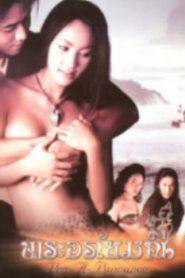 Phra Apai Mani Asian Drama Movie Watch Online