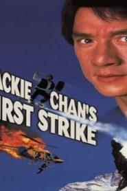 Police Story 4: First Strike Asian Drama Movie Watch Online