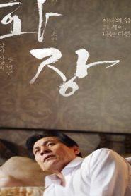 Revivre Asian Drama Movie Watch Online