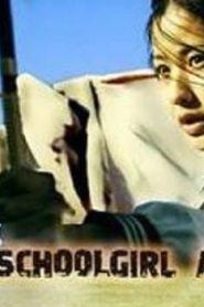 Schoolgirl Apocalypse Asian Drama Movie Watch Online