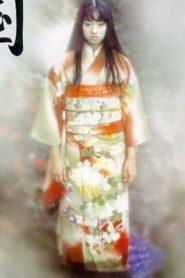 Shikoku Asian Drama Movie Watch Online
