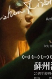 Suzhou River Asian Drama Movie Watch Online