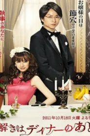 The After-Dinner Mysteries Asian Drama Movie Watch Online