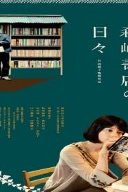The Days of Morisaki Bookstore Asian Drama Movie Watch Online