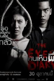 The Eyes Diary Asian Drama Movie Watch Online