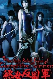 The Girls Rebel Force of Competitive Swimmers Asian Drama Movie Watch Online