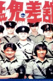 The Haunted Cop Shop Asian Drama Movie Watch Online