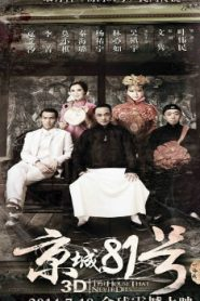 The House That Never Dies Asian Drama Movie Watch Online