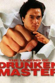 The Legend of Drunken Master Asian Drama Movie Watch Online