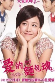 The Soul of Bread Asian Drama Movie Watch Online