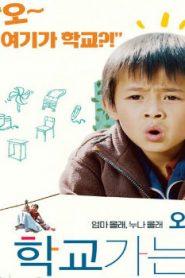 Walking to School Asian Drama Movie Watch Online