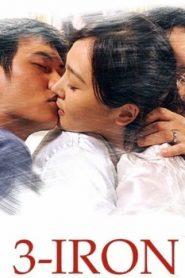 3-Iron Asian Drama Movie Watch Online