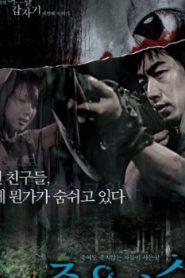 4 Horror Tales: Dark Forest Asian Drama Movie Watch Online
