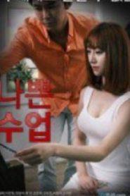 Bad Asian Drama Movie Watch Online