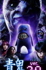 Blue Demon ver.2.0 Asian Drama Movie Watch Online