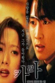 Calla Asian Drama Movie Watch Online