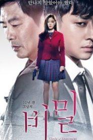Circle of Atonement Asian Drama Movie Watch Online