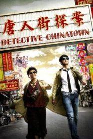 Detective Chinatown Asian Drama Movie Watch Online
