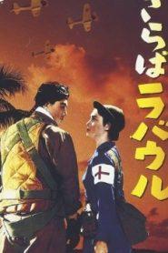 Farewell Rabaul Asian Drama Movie Watch Online