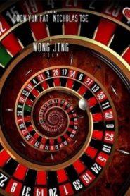 From Vegas to Macau Asian Drama Movie Watch Online