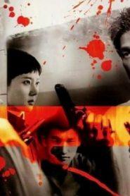 H (2002) Asian Drama Movie Watch Online