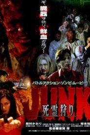 Junk Asian Drama Movie Watch Online