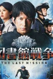 Library Wars: The Last Mission Asian Drama Movie Watch Online