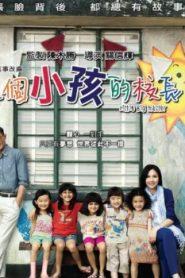 Little Big Master Asian Drama Movie Watch Online