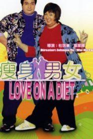 Love on a Diet Asian Drama Movie Watch Online